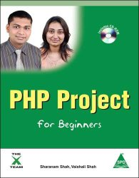 PHP Project for Beginners (Book/CD-Rom)